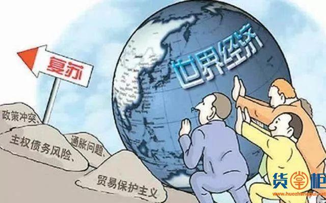 中美,日韩,印巴纷纷捉对厮杀,第一次世界贸易大战已经打响?