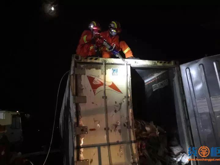 台风致28只集装箱漂流,政府通知立即销毁!