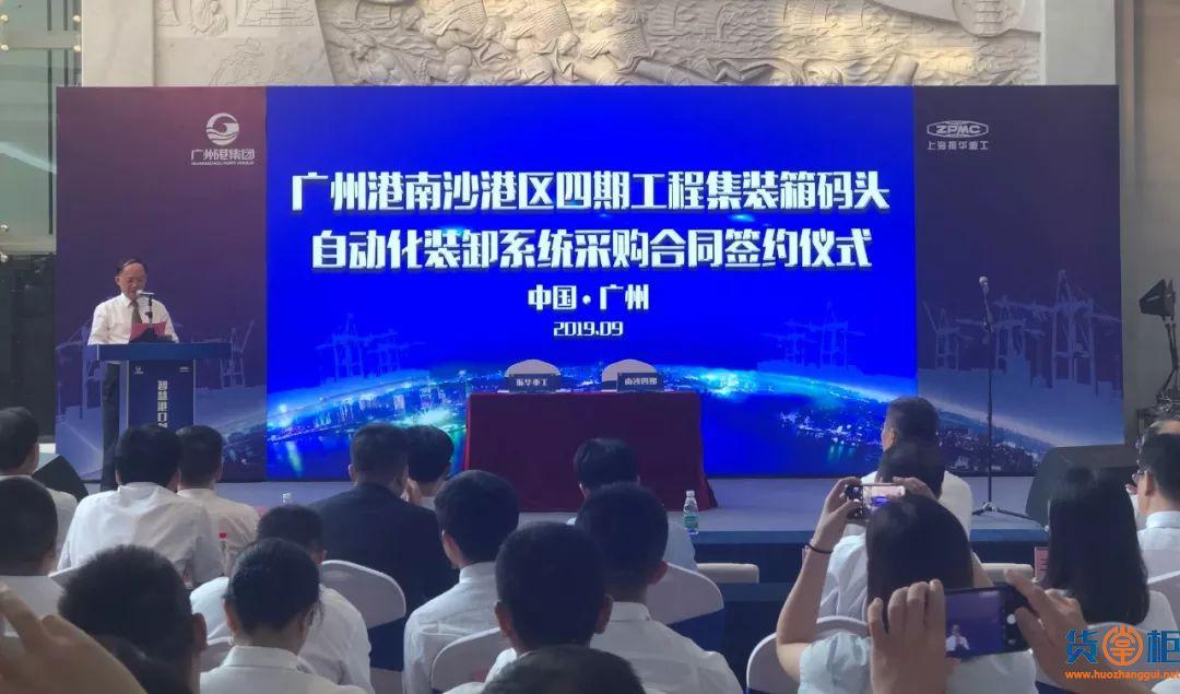 广州港自动化码头,三大亮点首次披露