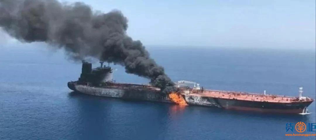 伊朗油轮遭导弹袭击!油价、运费、保费上涨!船东征收风险附加费