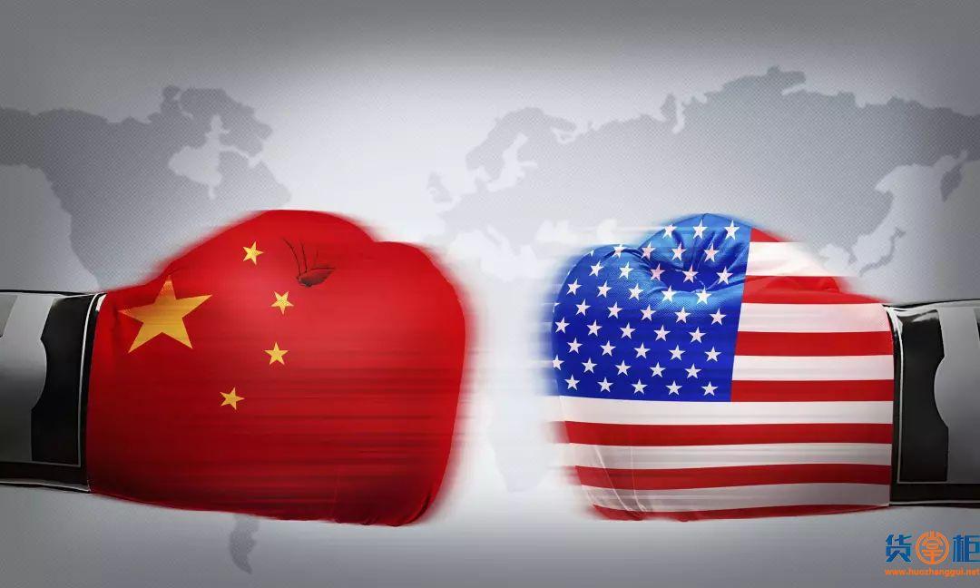 美国暂停2500亿美元商品关税上调,中美谈判取得实质性进展