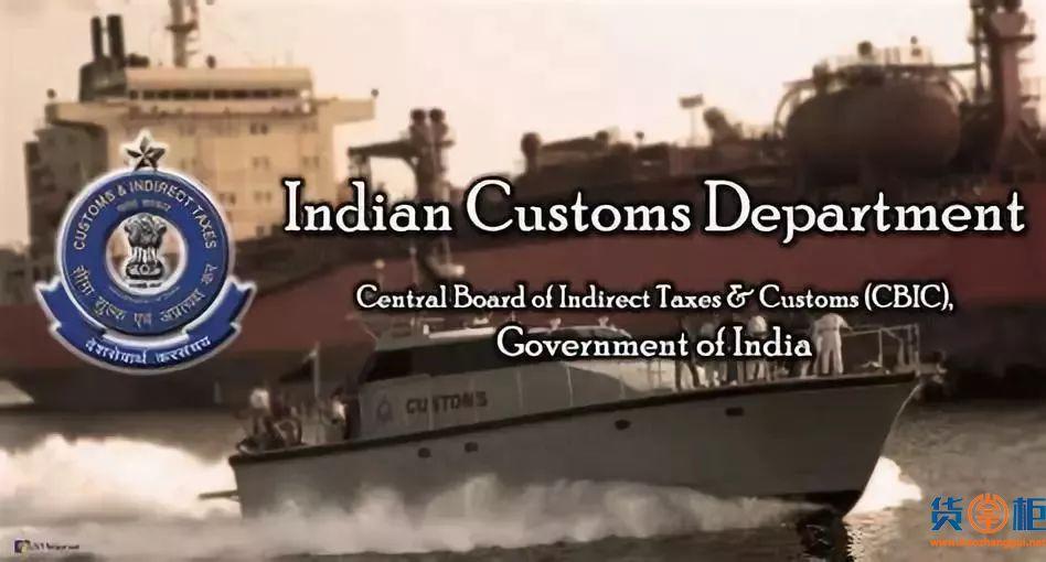 印度海运舱单及转运规定再更新,11月1日实施