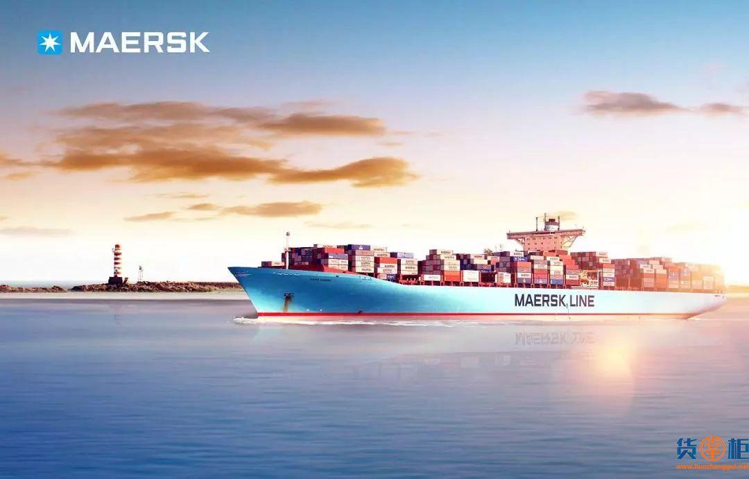 马士基关于出口美国/加拿大危险品申报最新通知