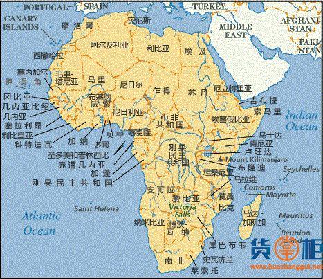 出口到埃塞俄比亚、加纳、肯尼亚等15个非洲常见国家的单证要求