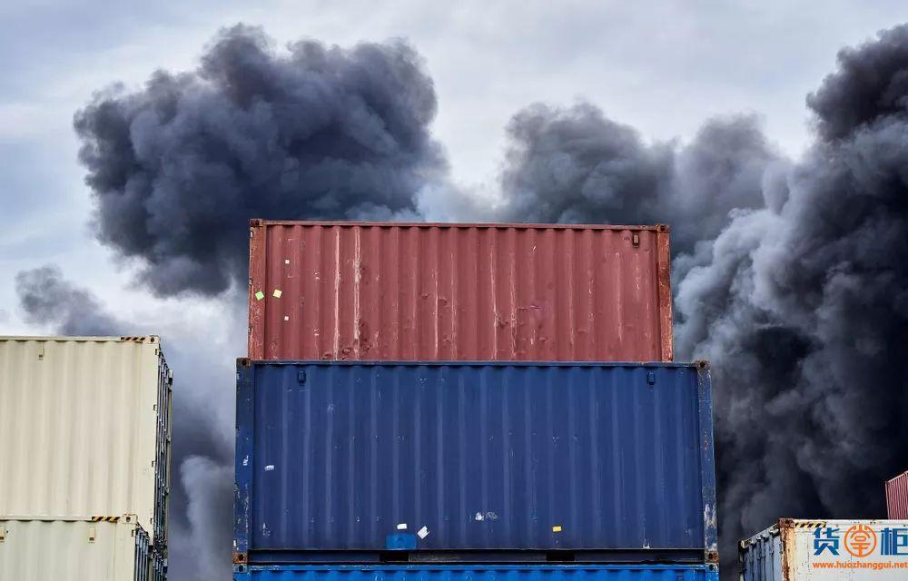 COSCO PACIFIC箱底被烧穿!131个货柜卸岸,渉事货代、拖车公司曝光