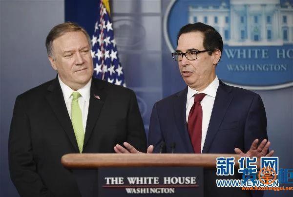 美国宣布对伊朗新制裁,一中国航运公司和船舶受牵连