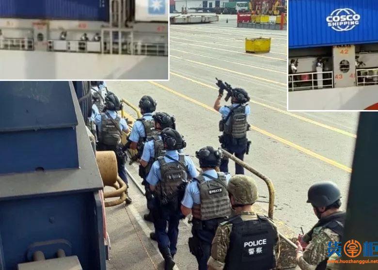 东方海外HAMBURG大型集装箱船被港警紧急出动包围