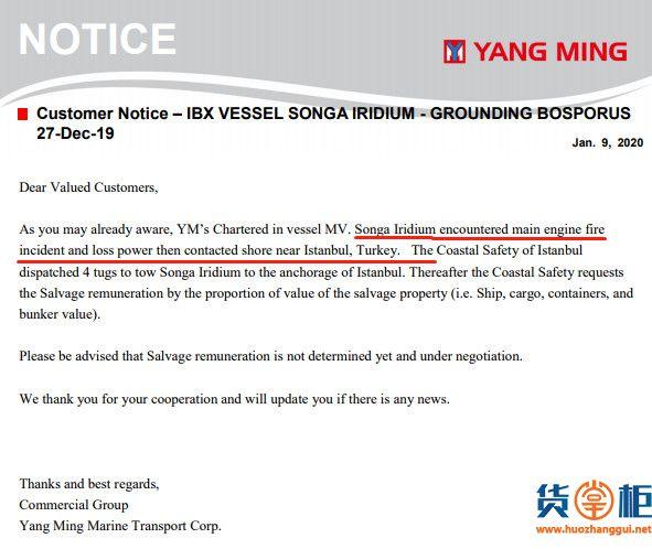 阳明海运Songa Iridium集装箱船被扣数周,货物严重延误!