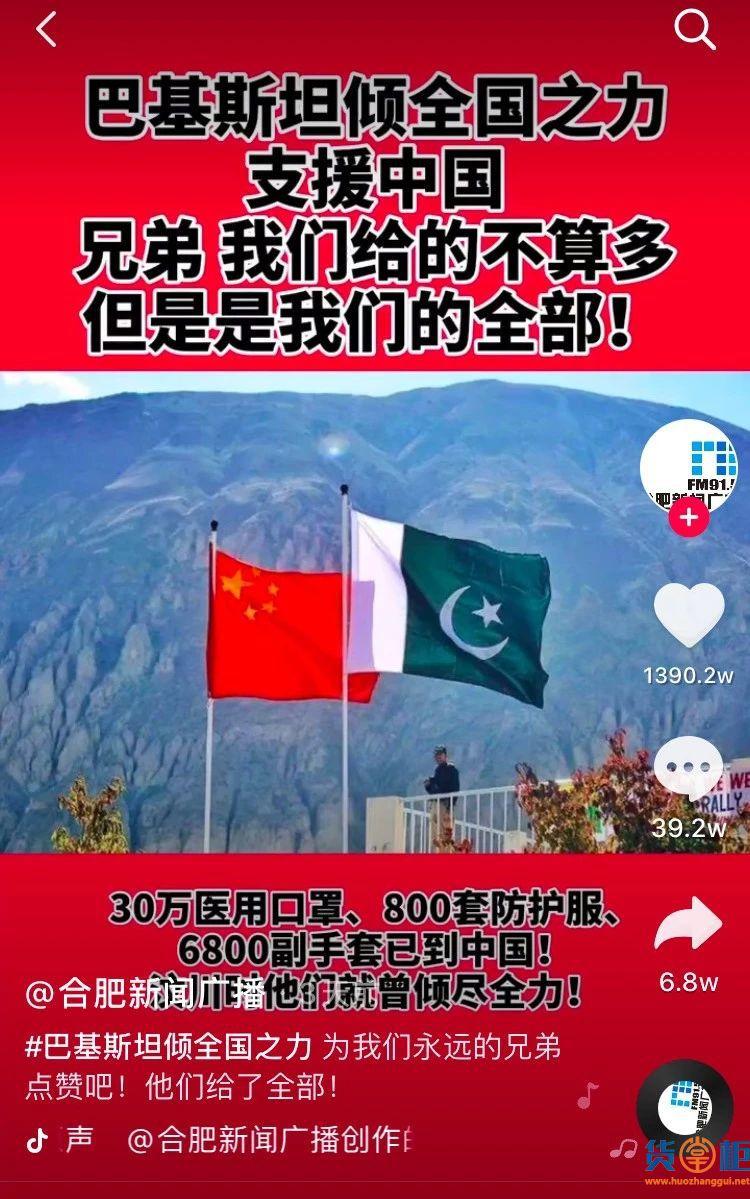 真的来了!终于,中国放大招了!!