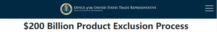 美国又公布2批关税商品加征排除清单,首次针对3000亿9个税号下商品排除