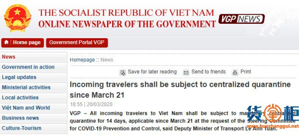 """新加坡澳洲""""封国""""/马来西亚对船舶实施14天隔离;又一批国家关闭口岸、航班和铁路...."""
