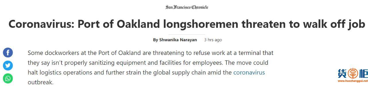 空运费首现三位数!码头工人威胁罢工!货代人已进入地狱模式!