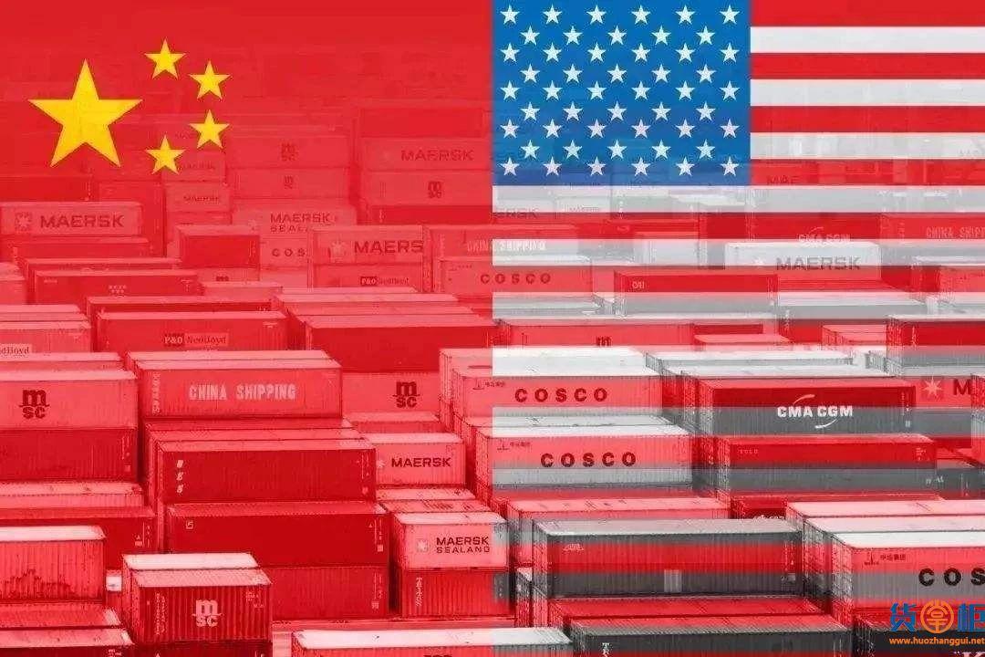 美国USTR发布通告:今日起对该批排除清单部分商品将恢复加征25%的关税!附清单