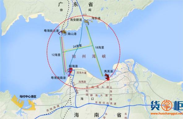 广东将建全球最大客货滚装码头,对接海南自由贸易港