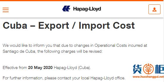 5、6月船公司大面积停航,集装箱运价持续走高!港口、集运业继续承压!