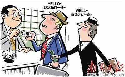"""西班牙、新加坡、泰国、秘鲁、波兰等15国 """" 解封 """"!外贸订单即将来袭!"""