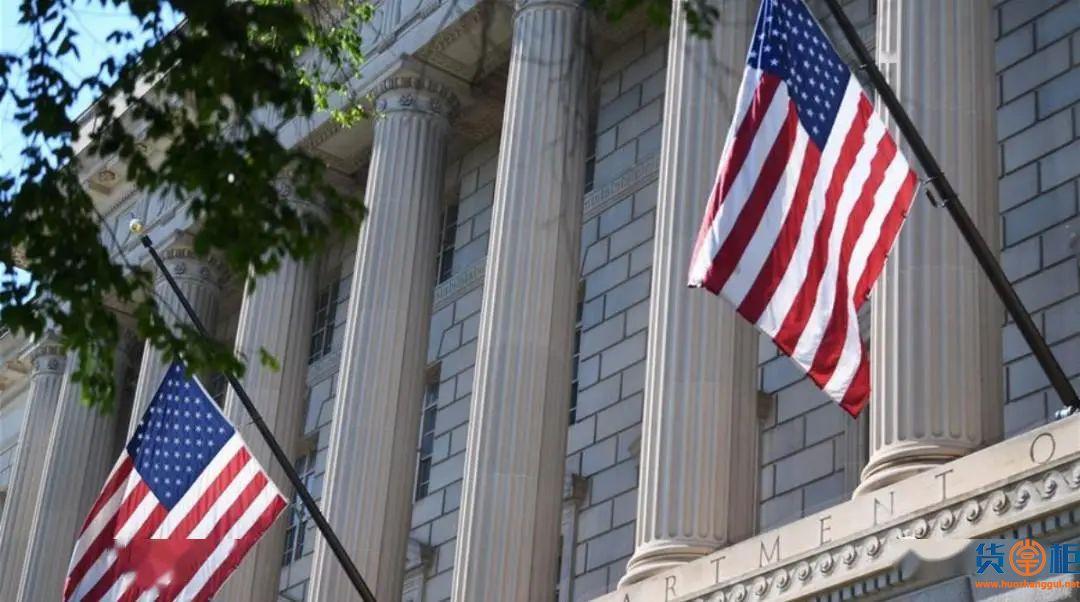 美国今日起对33家中国机构实施限制措施