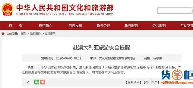 这个大国对中国商品的抵制情绪上升,外贸人须多加警惕!