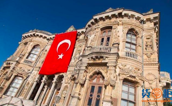 土耳其宣布进口中国商品用人民币结算