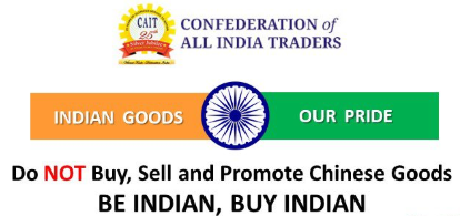 哪些中国产品在印度抵制中受影响最大?
