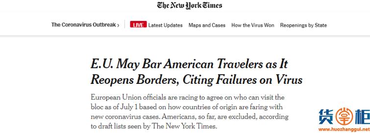 特朗普四面出击加税!美国多州暂停重启!欧盟重开边境美被拒!欧洲支付宝破产