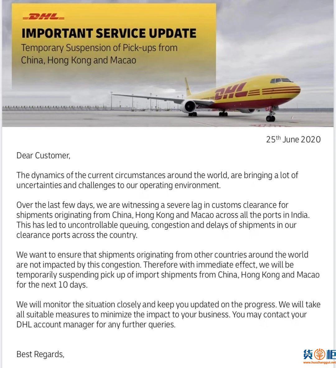 Fedex和DHL暂停收印度的货物