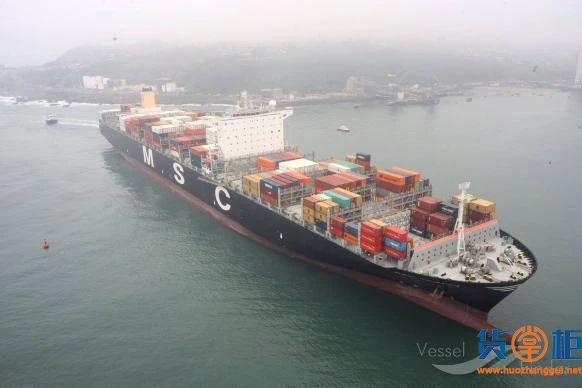 MSC Flavia大型箱船近半船员确诊,挂靠国内多个港口,船期延误!