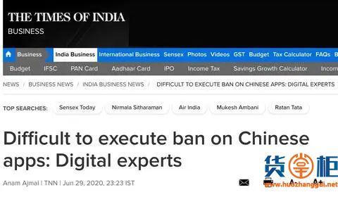 """印度又有新动作!打""""贸易战""""代价高昂,离开中国商品寸步难行"""