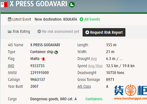 X-PRESS GODAVARI集装箱船货舱发生火灾!涉多家船公司共舱