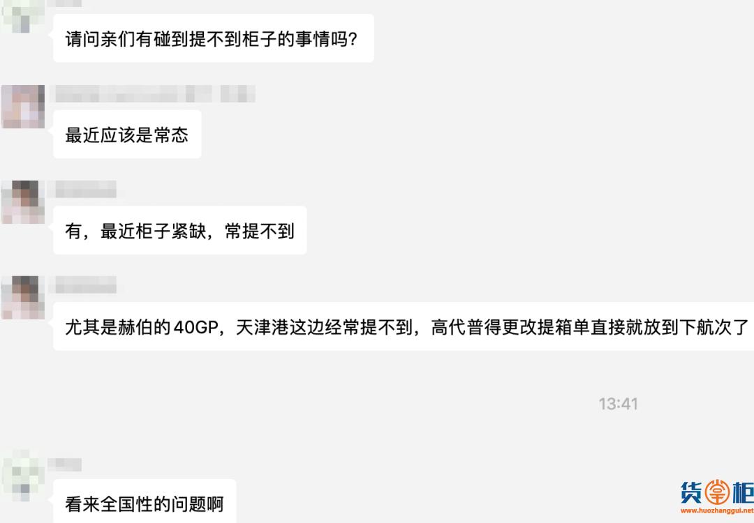 """""""不是缺车!而是缺司机!"""" 上海集卡运输市场到底怎么了?"""