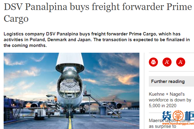 两大货代巨头,DSV Panalpina继续收购,德迅因疫情继续减员...
