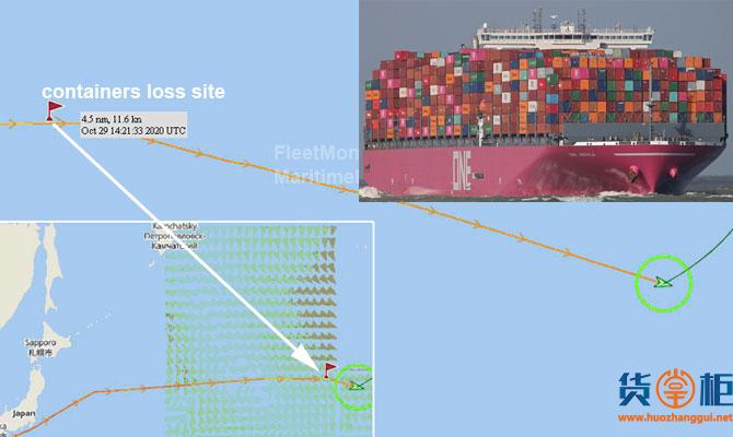 至少100个集装箱落水!从中国出发的ONE货船发生事故