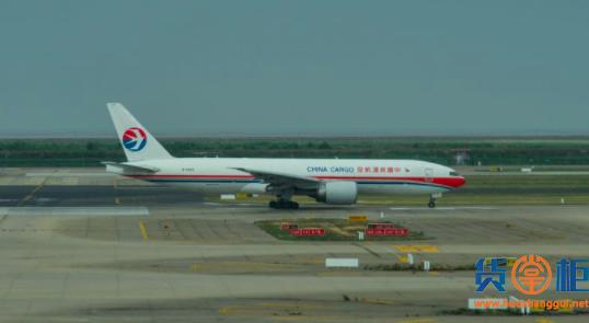 浦东机场一员工确诊!机场货站或关闭暂停出货!货物可能延迟!
