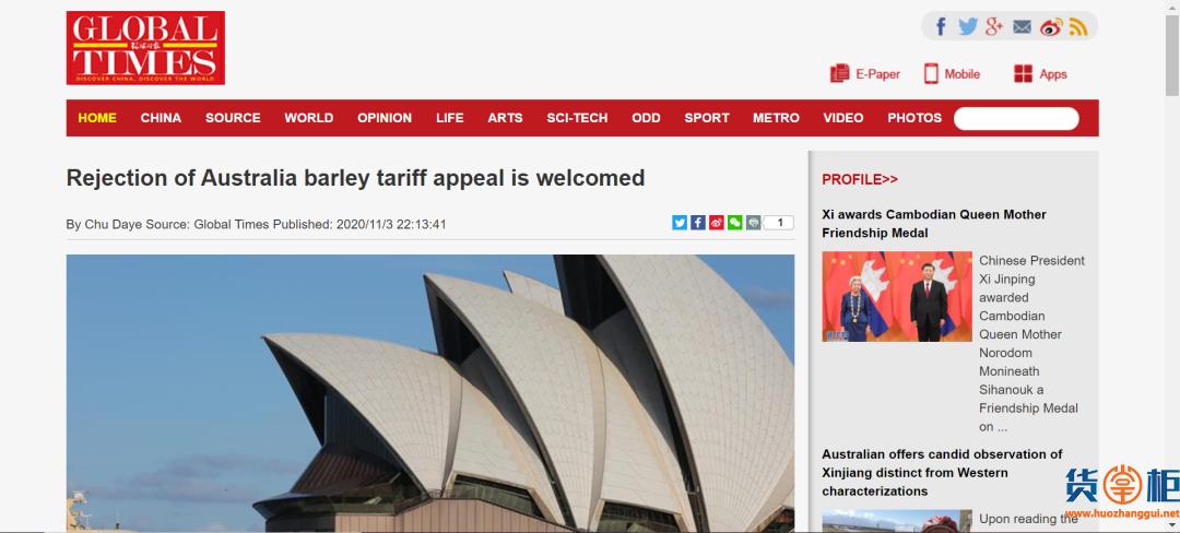 澳大利亚贸易禁令落地,大量船舶积压改道