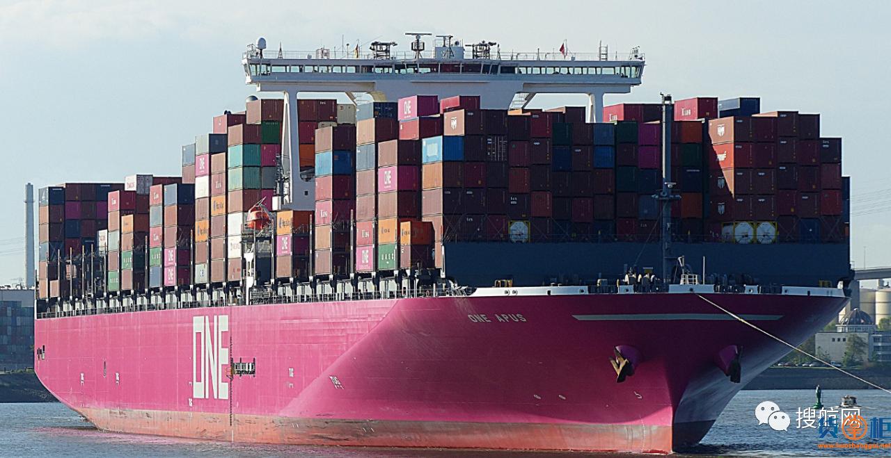 ONE APUS大型集装箱船超50个柜子坠海,事发前曾挂靠国内多个港口!