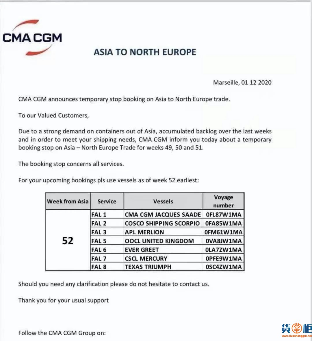 运费再度涨价!东南亚爆涨超390%!地中海超200%!达飞停接欧线三周 ...附通知