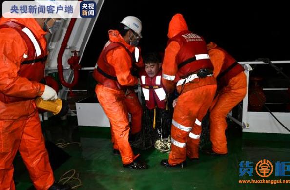 长江口撞船事故:650个集装箱随船沉没,已进行交通管制!船公司发布情况说明