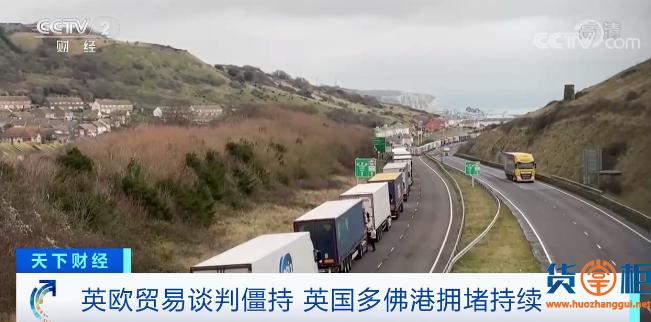 港口严重拥堵,卡车排队数公里!各大船公司取消枢纽港靠泊,港口货运量暴跌!