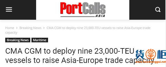 运费新高1.35万$,缺箱1月达高峰将增加60万TEU缺口!继达飞后MSK/ONE减少舱位预订