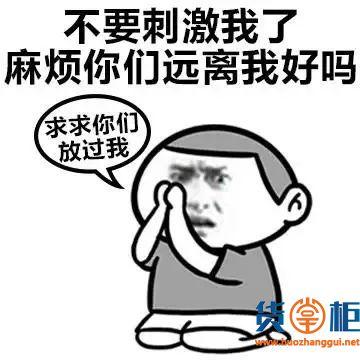 去台湾的柜子涨价至1500美金!多家船司上调美线1000美元GRI!