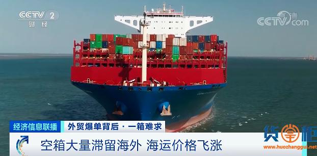 天价运费之下,船公司赚翻了!季度利润预翻5倍,单月盈利超十年总和