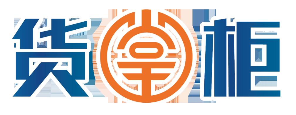 广东杰昌货柜通物联网科技有限公司五一假期操作安排