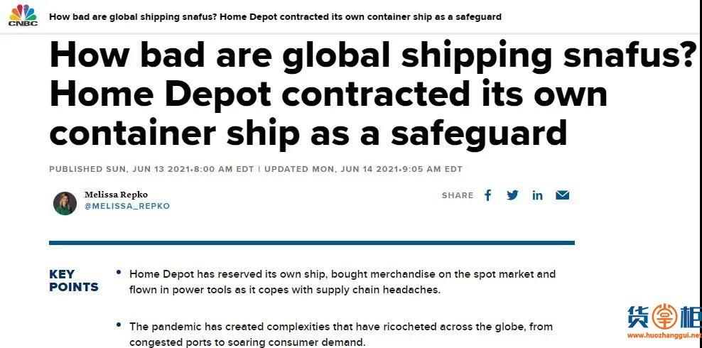 """海运价7月1日起再涨!小企业望""""洋""""兴叹,大买家包船开航线!"""