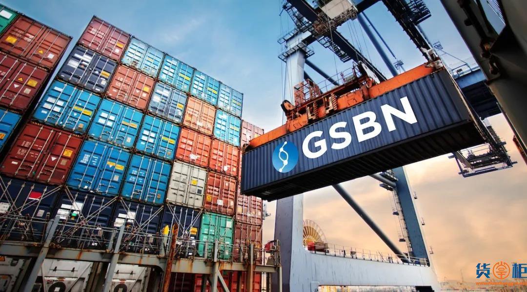 """基于区块链技术快速放货,GSBN首个""""无纸化放货""""在中国登陆"""