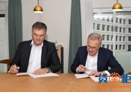 马士基与丹麦皇冠签署为期三年的全球端到端物流协议